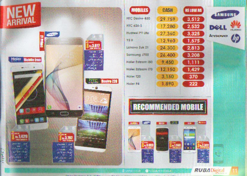 Mobiles on Installments in Mandi Bahauddin (mbdin)