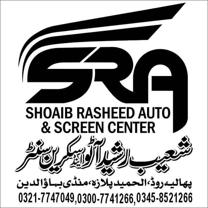 Shoib Rasheed Auto & Screen Center