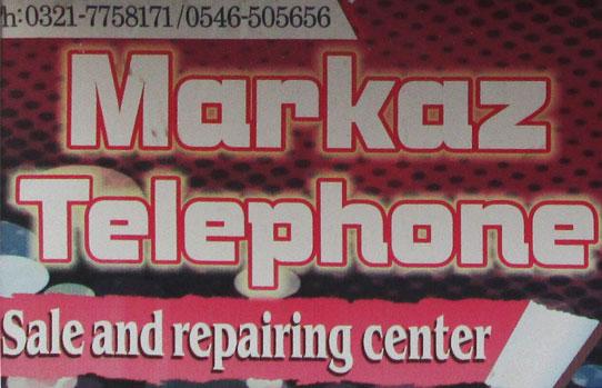 Markaz Telecom